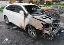 В Водниках подожгли Lexus из мести за автохамство