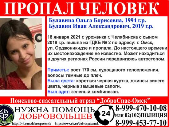 В Омске из больницы сбежала женщина с ребенком