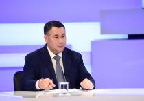 Игорь Руденя ответил на главные вопросы жителей Тверской области