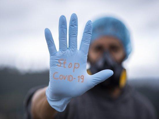 Число заразившихся коронавирусом в мире достигло почти 97,5 миллиона человек