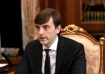У Минпросвещения возникли серьезные претензии к работе Федеральных инновационных площадок, работавших на базе более чем 200 школ и детских садов России