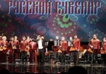 В Сочи открылись концертные залы, театры и кинотеатры