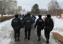 Свердловских школьников заставляют учиться 23 января