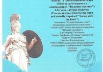 Серпуховичи стали лауреатами Международных творческих конкурсов
