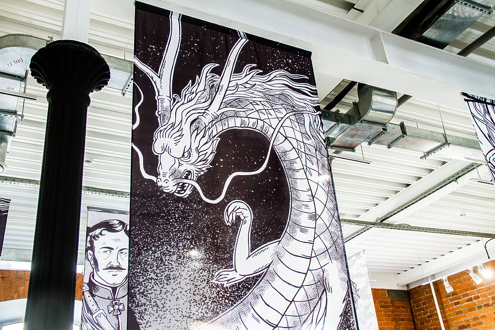 Невельской, драконы и манга: выставка, которую нельзя пропустить в Хабаровске