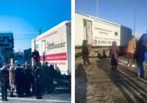 Толпы краснодарцев выстроились возле мобильных пунктов вакцинации