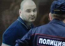 Алексей Михальчик, адвокат известного праворадикала Максима Марцинкевича (по прозвищу Тесак) опубликовал в Facebook фото записки активиста, которая проливает многое на причину самоубийства