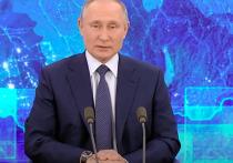 Путин внес законопроект об отмене возрастных ограничений для госслужащих