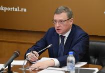 Губернатор Омской области утвердил компенсации за тепло жителям трех районов