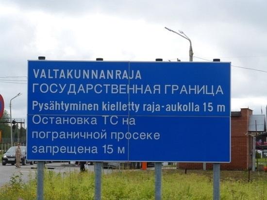 Пограничники Ленобласти не пустили в Европу сразу 20 неудачливых туристов