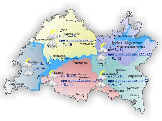 Татарстанцам прогнозируют туман и метели