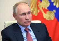 Путин подал элитам яркий сигнал законом о возрасте чиновников