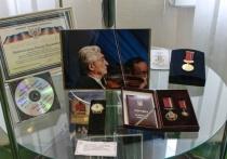 В Донецке открылась выставка в честь 90-летия филармонии