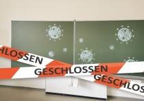 Германия: Министр образования сообщил, что школы будут закрыты до Пасхи