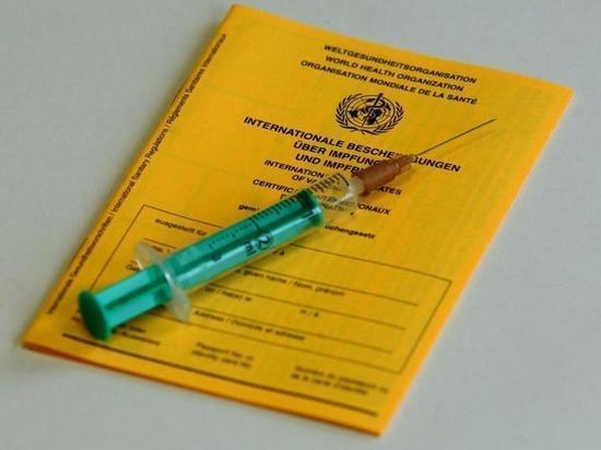 В Германии выдан первый цифровой паспорт вакцинации против коронавируса