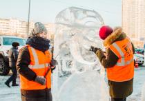 Напротив торгового центра «Броско Молл» идут последние приготовления к юношескому конкурсу «Ледышка-ХА»