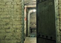 Старый бункер выставили напродажу за2,5миллиона рублей