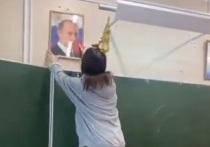 Ученица 10 класса одной из ярославских школ Алина Морозова разместила в Тик-Ток ролик о том, как она снимает со стены класса портрет Путина