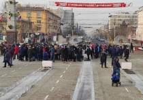 Сотрудники полиции обратились к находящимся на площади Ленина читинцам с просьбой покинуть ее