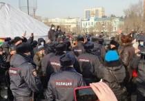 Читинцы, собравшиеся на площади Ленина в поддержку Алексея Навального, встретили ОМОН Росгвардии аплодисментами