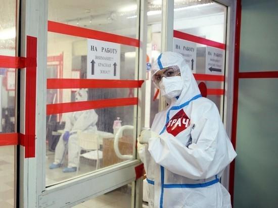 В Москве выявили 2 668 новых случаев коронавируса