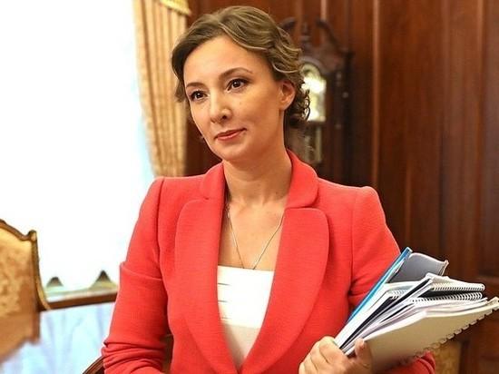"""Кузнецова рассказала о """"живой цепи"""" детей во Владивостоке"""