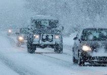 МЧС предупредило забайкальцев о гололедице 24 января из-за снегопада