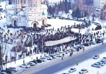 В Омске прошел несанкционированный митинг: есть задержанные