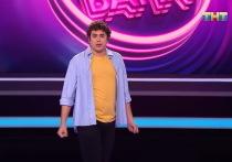 Тамбовский комик открыл новый сезон «Comedy Баттл»