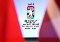 После скандального отказа Международной федерации хоккея от проведения чемпионата мира в Минске, перед организацией встал вопрос – что делать с турниром, от которого зависит бюджет организации. «МК-Спорт» рассказывает, какие варианты спасения ЧМ возникли, и какой из них будет принят.