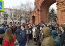 В Краснодаре стартовала акция в поддержку Навального