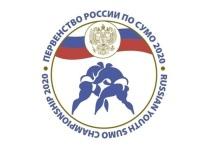 Лучших борцов сумо выберут в Краснодаре на чемпионате и первенстве ЮФО