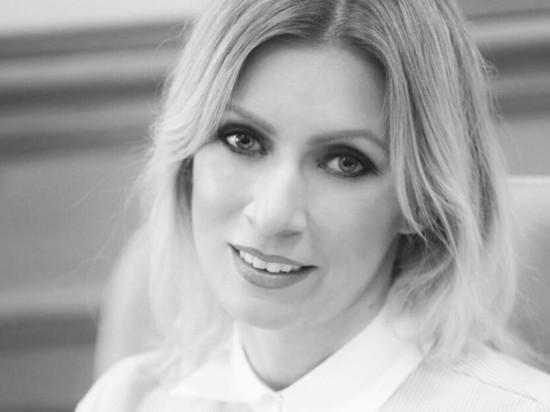 Официальный представитель МИД РФ Мария Захарова рассказала о телефонном звонке, поступившем ей 23 января