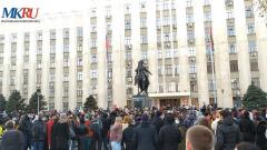В Краснодаре завершается акция в поддержку Навального