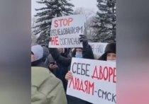 В Абакане состоялся митинг в поддержку Навального