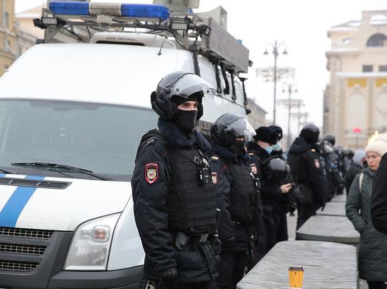В Москве возбудили уголовные дела после несогласованной акции