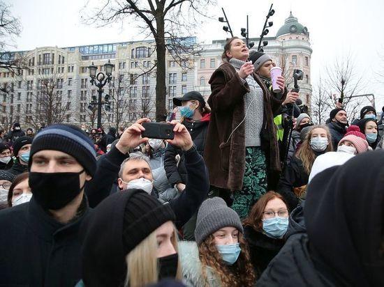 23 января в Москве прошла несанкционированная акция в поддержку Алексея Навального