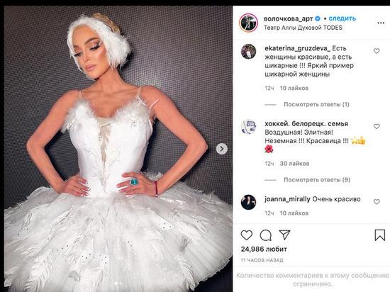 Анастасия Волочкова поразила поклонников фото в балетной пачке