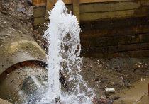 Почти триста жителей Серпухова остались без воды из-за аварии