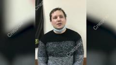 В Петербурге задержали мужчину, ударившего полицейского: кадры допроса