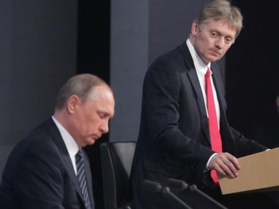 """Пресс-секретарь президента Дмитрий Песков заявил, что в Кремле знали о подготовке """"расследования о дворце Владимира Путина в Геленджике"""""""