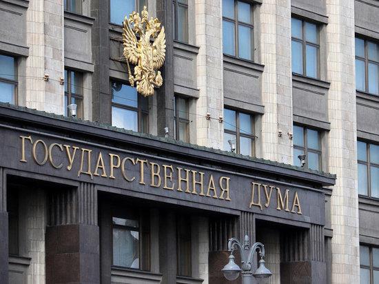 В Госдуме оценили намерение Киева выйти из энергосистемы с Россией