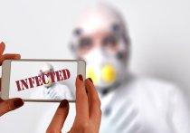 В Сербии зафиксировали случай заболевания британским штаммом COVID
