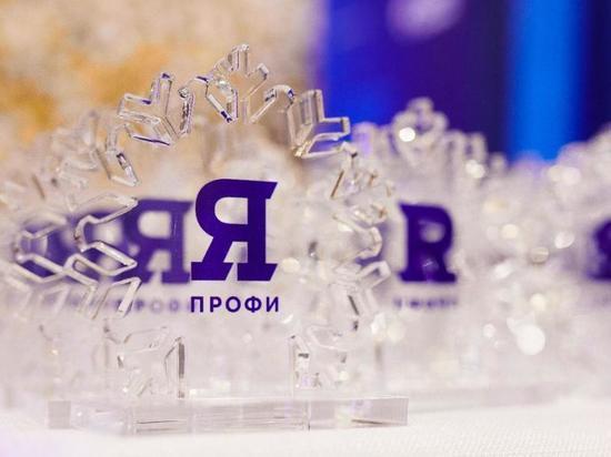 400 волгоградских студентов стали финалистами олимпиады «Я – профессионал»