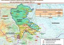 Минобороны России представило ситуацию в Карабахе за 24 января
