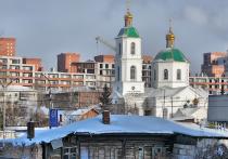 За 2020 год стоимость нового жилья в Омске выросла на 15,1%