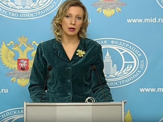 Захарова заявила о кризисе «западного образа мысли»