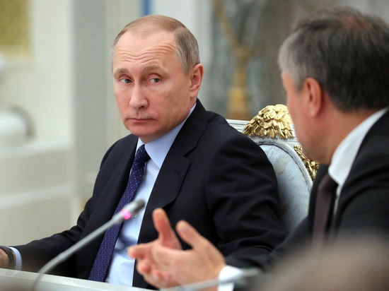 Администрация президента РФ провела с 19 по 23 января в Подмосковье семинар по внутренней политике для вице-губернаторов