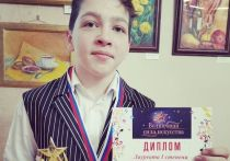 Юный циркач из Серпухова стал лауреатом Международного конкурса