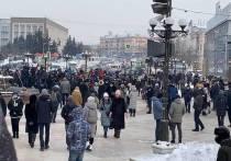 Театральная площадь в Улан-Удэ в субботу, 23 января, стала эпицентром политических событий - как прошлых, так и будущих, поводом для серьёзных раздумий, причиной грубейших ошибок власти и доказательством ее слепоты